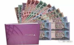 第四套人民币四联连体钞价格表 现在值多少钱
