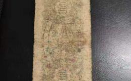 第一套人民币壹佰圆万寿山 一百元万寿山价格及图片