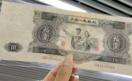 53年10元人民币价格 1953年10元纸币价格最新