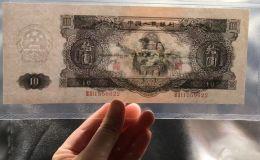 第二套十元人民币 第二套人民币大黑十值多少钱一张