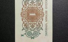 背绿一角纸币价格表   背绿一角纸币图片及价格