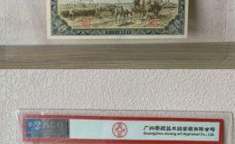 第一套人民币大全套 第一套人民币大全套多少钱一套