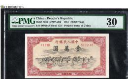 第一套人民币10000元骆驼价格 最新拍卖价格