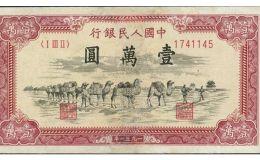 第一套人民币50000元新华门 多少钱一张最新价格