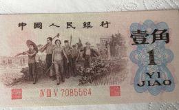 62年1角人民币背绿价格    62年一角背绿值多少钱