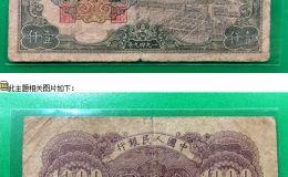 第一套钱塘江千元纸币值多少钱 最新市场价格
