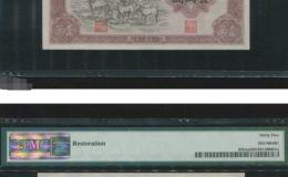 第一套人民币一万元牧马图价格行情 收藏价值高吗