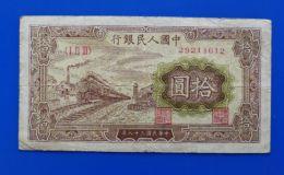 1949年10元值多少钱 1949年10元纸币价格最新行情