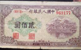 第一套人民币200元排云殿价格 200元排云殿纸币行情