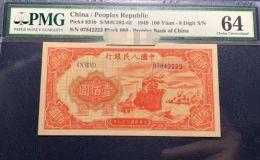 第一套人民币一百元轮船卖多少钱 一百元红轮船值钱不