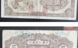 第一套人民币5元织布价格  有没有收藏的价值