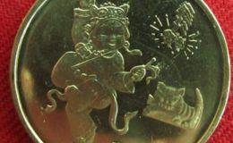2010虎年纪念币价格 2010年虎年纪念币图片