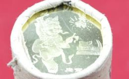 2010年虎年纪念币套装价格 一枚的具体价格是多少