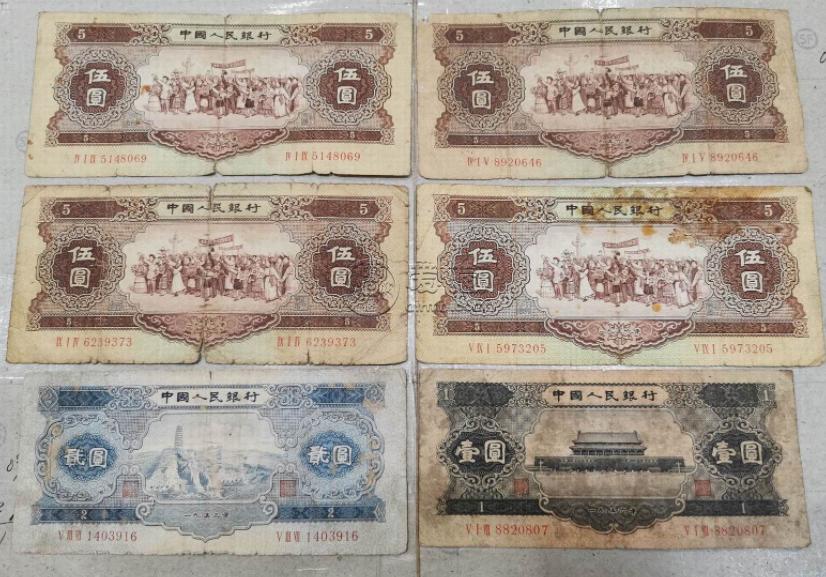 第二套人民币2021年最新价格 第二套纸币价格表查询2021