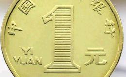 2011兔年纪念币发行量 2011兔年纪念币价值