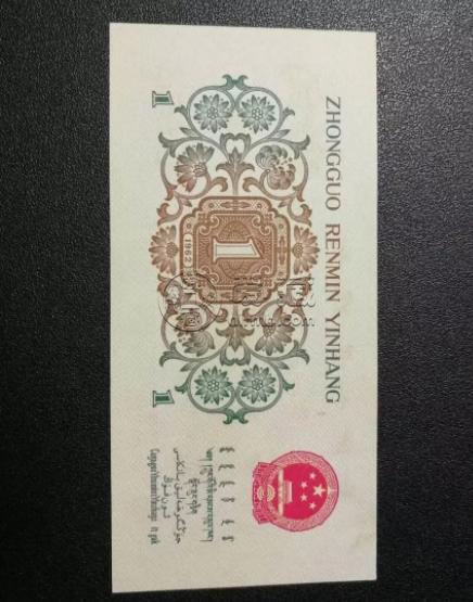 1962年1角多少钱一张    1962年1角近期的价格