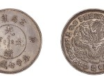 庚子京局制造光绪元宝银元什么样 图片及市场价格