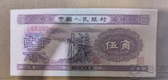 1953年5角市場價格 1953年五角人民幣最近報價紙幣