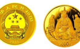 中国佛教圣地九华山5盎司金币真实价格是多少钱