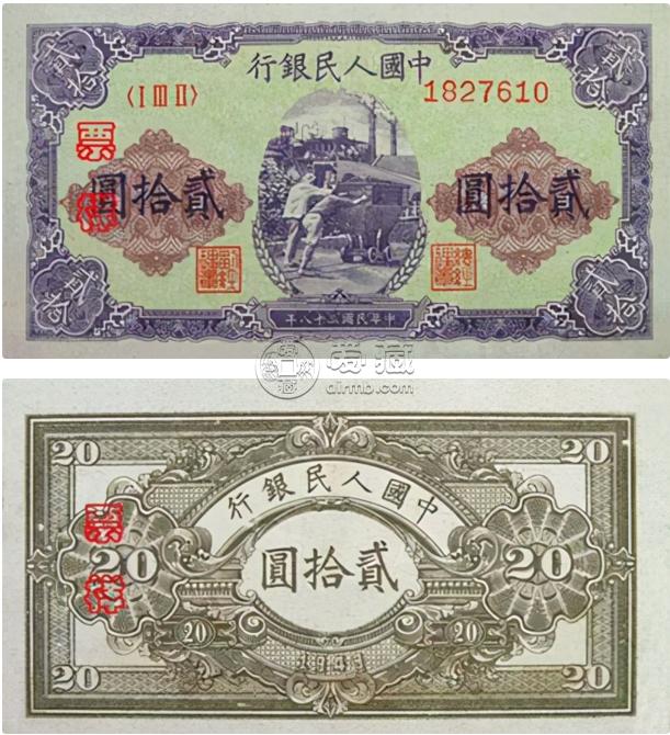 第一套纸币价格 第一套纸币大全套详细图解