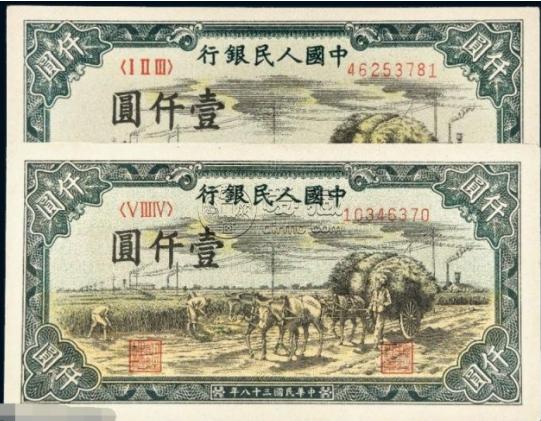 1000元秋收价格  第一套人民币1000元秋收的真品图片