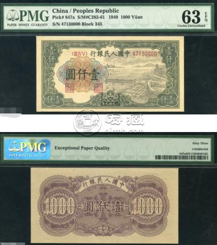 第一套钱塘江千元纸币最新拍卖价 现在值多少钱