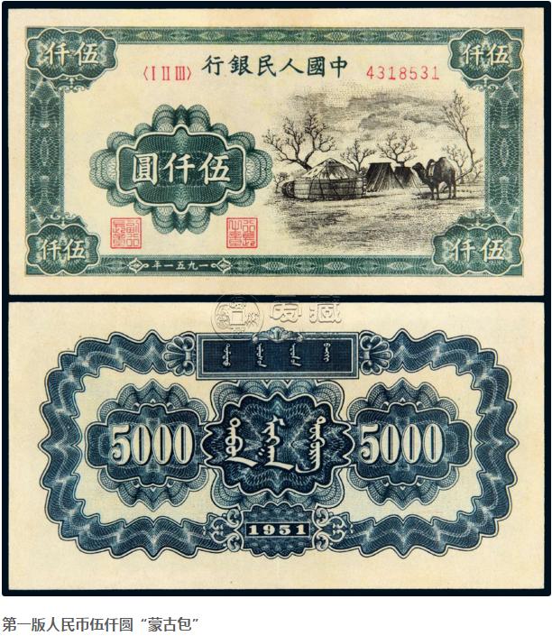 第一套钱币值多少钱 第一套钱币最新价格行情表