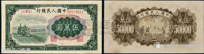 第一套人民币收割机现在的价格 市场价格是