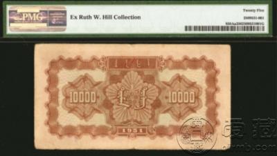 第一套人民币壹万元牧马图正背面图 价值高不高