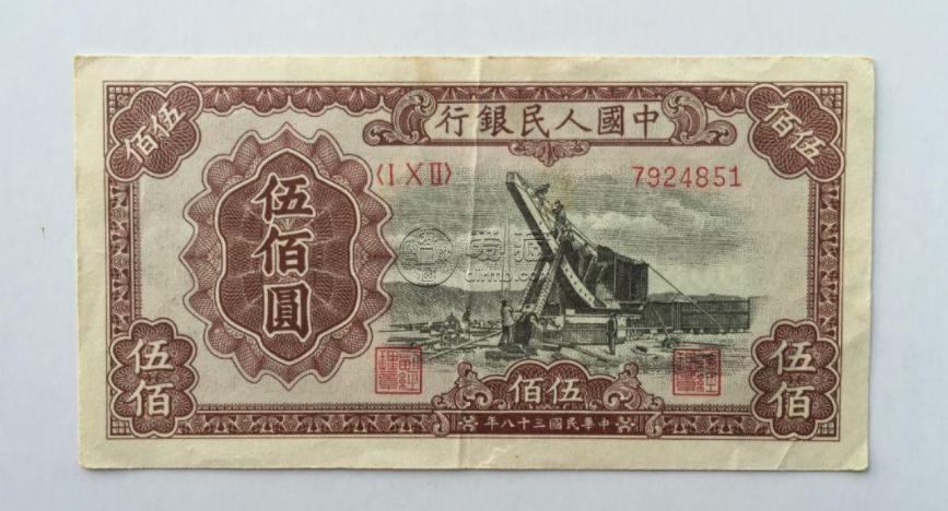 第一套人民币500元起重机现值多少钱   高清真品图
