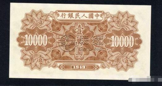 ?第一套人民币壹万圆军舰能值多少钱 军舰一万元券图片
