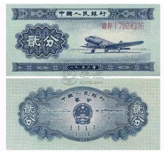 第二套人民币大全套多少钱   不同币种详细说明