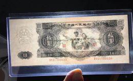 大黑十人民币价格多少   大黑拾最高价值可达20万