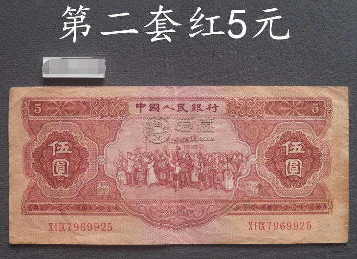 1956年5元价格   1956年五元钱币市值多少