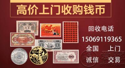 红一元   如今一张红一元能值多少钱