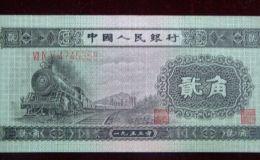 """火车头两角纸币价格   1953年2角""""火车头""""值多少钱"""