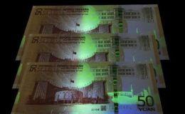 人民币发行70周年纪念钞 70钞补号什么价格