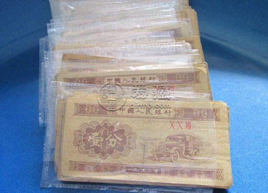 1953年一分纸币价格   1953年一分纸币收藏价值鉴赏