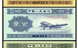 长号纸分币收藏价值    长号纸分币价格表