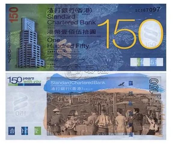 渣打银行150元纪念钞价格 渣打纪念钞怎么那么贵