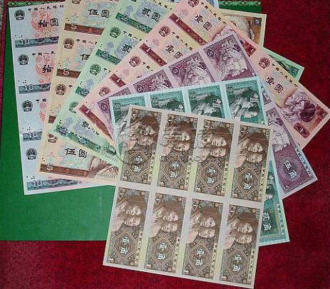 8连体钞最新价格表   8连体钞最新报价