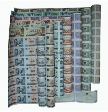 人民币大炮筒目前价格   深入了解人民币大炮筒