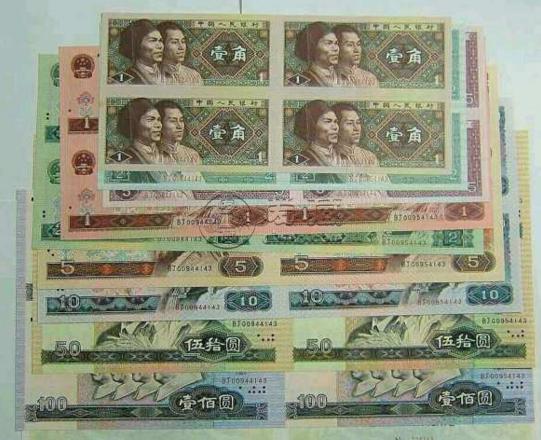第四套人民币四连体价格多少钱一套  真实的拍卖价格