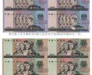 康银阁第四套人民币四连体钞升值空间大吗 价格都是多少