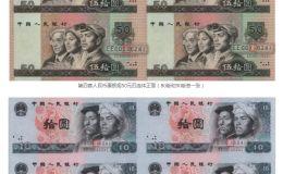 详解康银阁连体钞最新价格 康银阁连体钞市场行情如何
