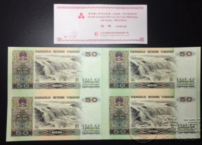 80版50元四连体钞价格 身价暴涨的原因分析