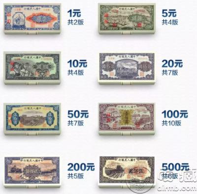 第一套人民币大全套最新价格  一共有多少张纸币