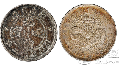 江南造库平七钱二分无纪年版图片及价格 有多少市场价值