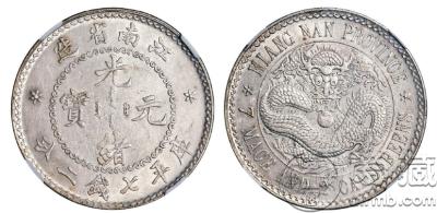 江南老龙无纪年壹圆银币图片及交易市价 市场行情