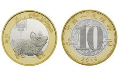 2019年二轮生肖猪纪念币最新的价格  回收价格